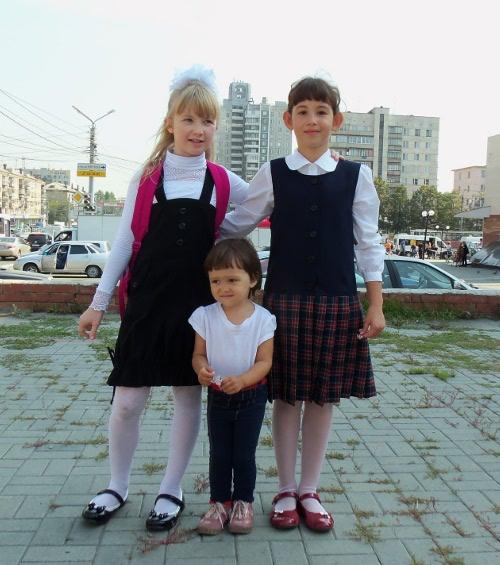 форма для девочки 3 класс