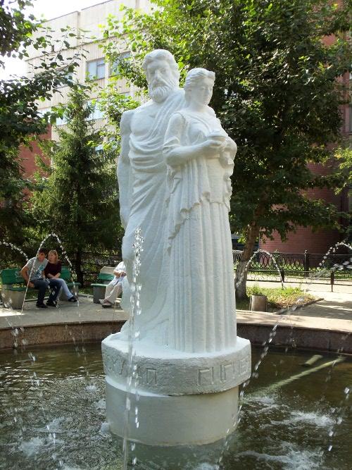 фонтан эскулап и гигиея