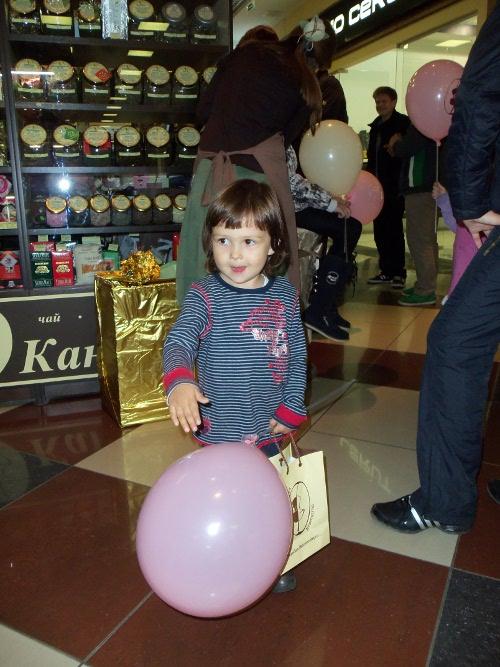 день рождения кофейной кантаты