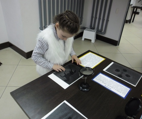 музей экспериментус оптические иллюзии