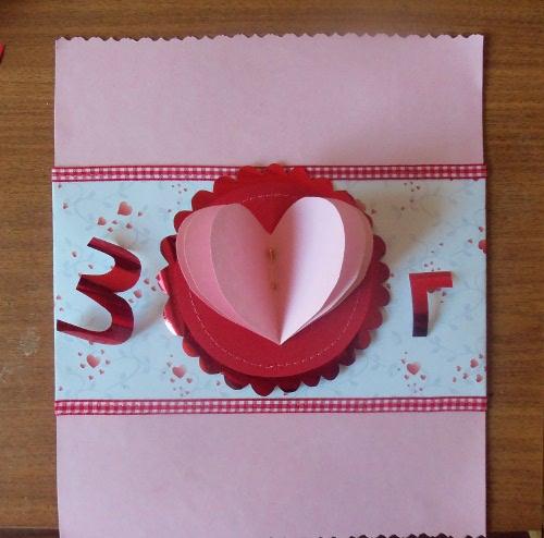 открытка объемное сердце