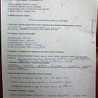 олимпиада по русскому языку 3 класс задания