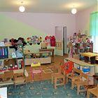 как выглядит группа в детском саду