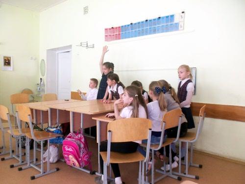 викторина в школе