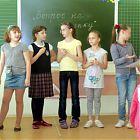 интеллектуальная игра в школе