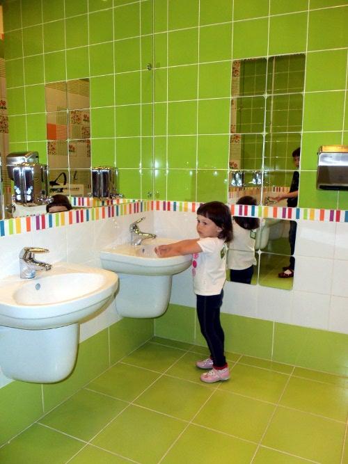 фокус детский туалет