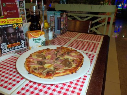 детская пицца фокус