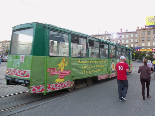 татарский трамвай челябинск