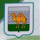 герб челябинска
