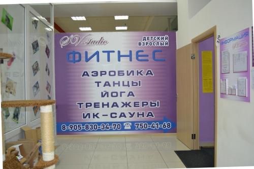 SV-студио челябинск