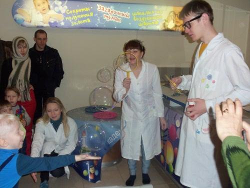 академия почемучки февраль 2012