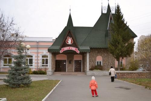театр кукол челябинск