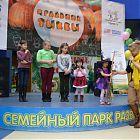 праздник тыквы планета смайлс