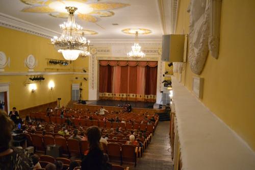 концертный зал им прокофьева внутри