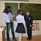 репетиция школьной сценки