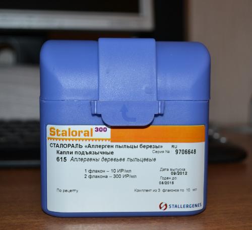 лечение аллергии асит цена