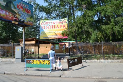 контактный зоопарк в парке Пушкина