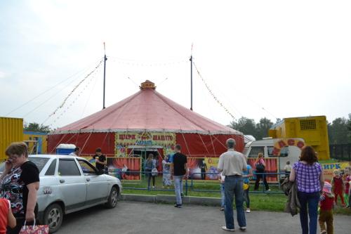 цирк шапито фараон еткуль
