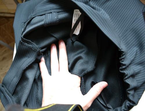 форма униформик качество