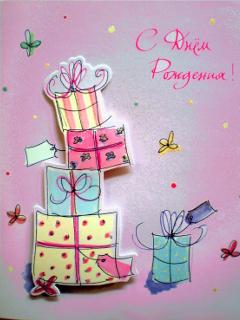 оригинальное поздравление с днём рождения женщине коллеге в стихах красивые