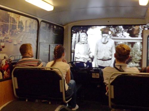 музей ельцина троллейбус