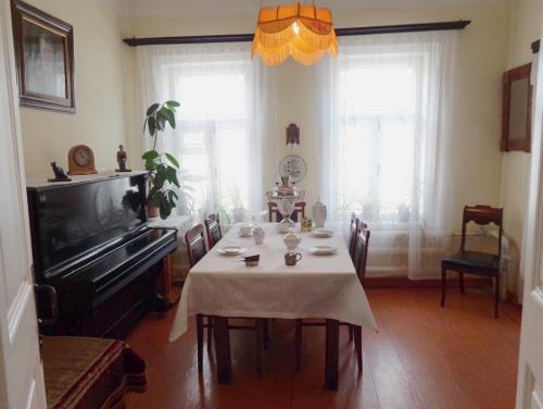 дом бажова столовая