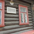 дом бажова екатеринбург