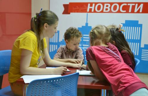 чадоград детский пресс-центр