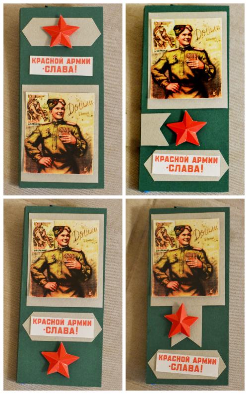 варианты открытки на день победы