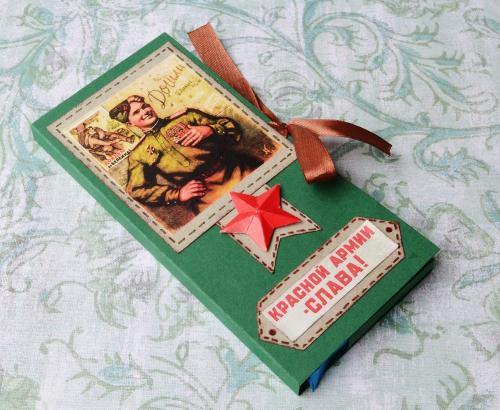 конверт для шоколада день победы