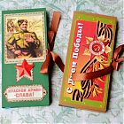 конверты для шоколада на 9 мая