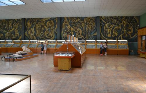 музей ильменский заповедник