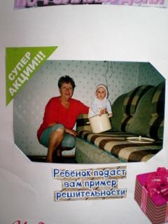 с внучкой Катей