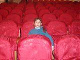 красные кресла