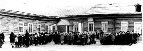 школа Еткуль 1