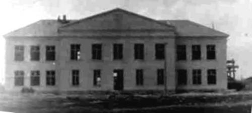 школа Еткуль 5