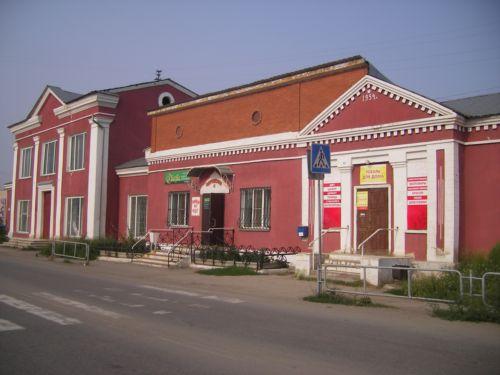 Еткуль магазин 2