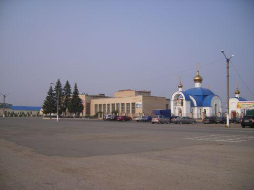 Еткуль центр