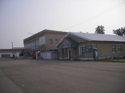 Еткуль аптека