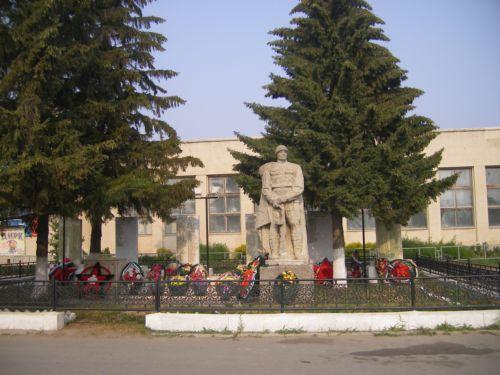 Еткуль памятник Воину-освободителю