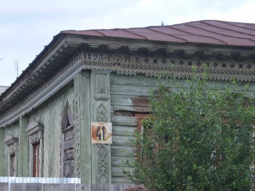 еткуль старинный дом