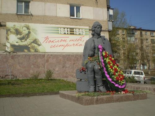 памятник сестричка челябинск