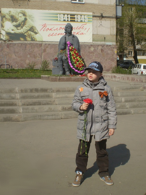 ребенок у памятника 9 мая
