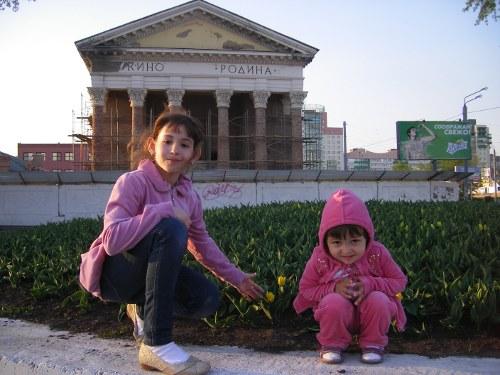 дети возле родины