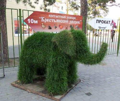 слон из травы