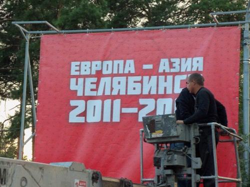 выставка цветов челябинск